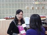 安化黑茶专家张流梅:谈怡清源黑玫瑰茶侵权事件