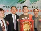 第二届海峡两岸茶文化季在台湾嘉义落幕