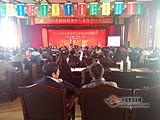 2013首届昆明茶叶行业协会经济年会召开