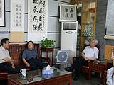 杭州市茶文化研究会召开一届五次理事会议