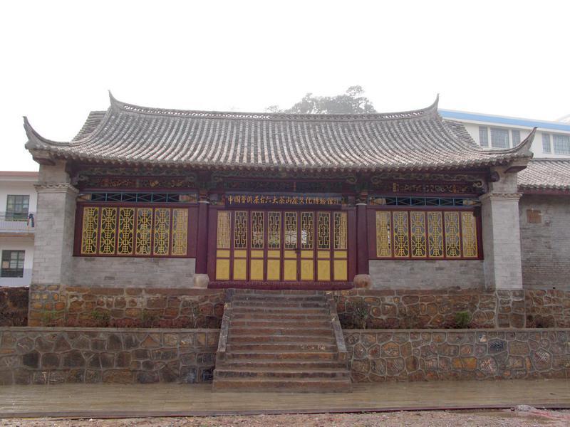 关帝庙博物馆