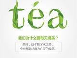 每天喝茶就能增大远离疾病的几率,这来自美国癌症学会的研究数据