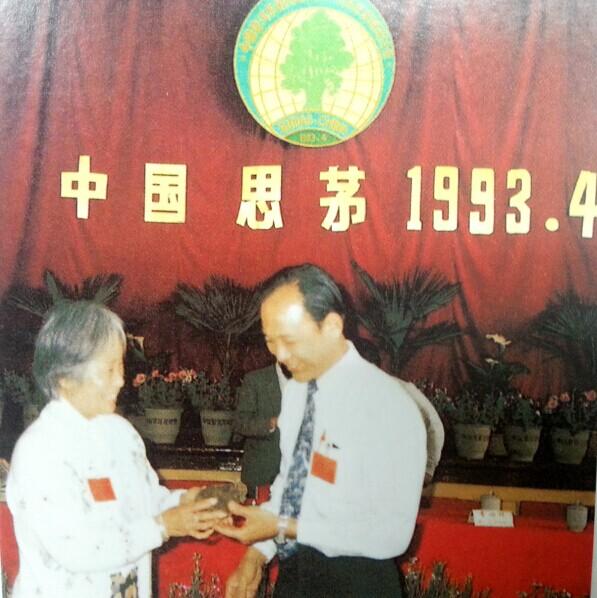 邓时海在国际普洱茶学术研讨会上