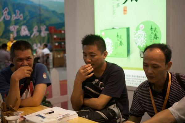 2015广州茶博会