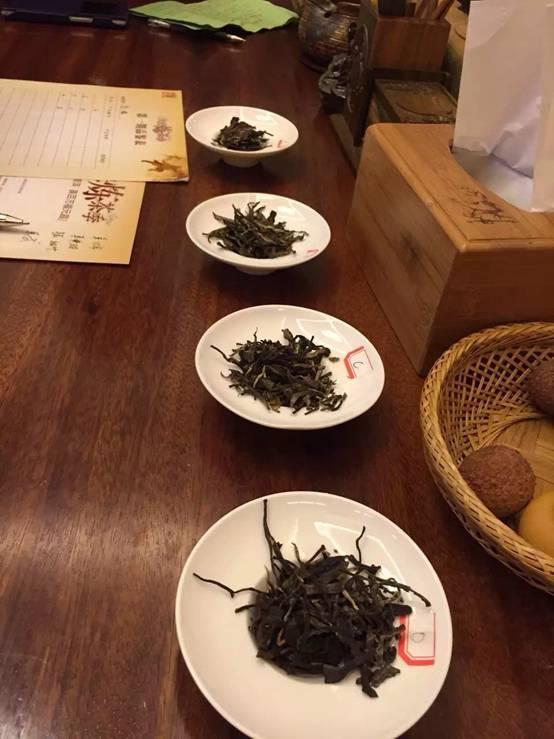 陈升号 干茶