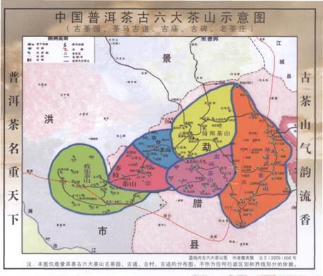普洱茶 普洱茶六大茶山地图
