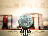 就是他们,复活了百年老号福元昌丨专访陈升河、余智畅