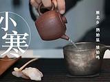 小寒特惠仅50份:暖心红茶礼包直降168元帮你慰寒!