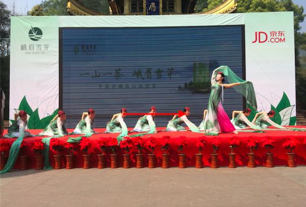 春茶旅游节主题舞蹈