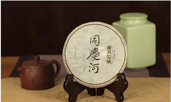 茶饼,同庆河,岁月知味