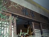 除了火锅和王俊凯,这或许是重庆第三张名片!嘉陵江畔的茶人隐逸梦!