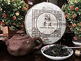 茗星私享丨龙鑫平 做价格与品质对等的普洱茶