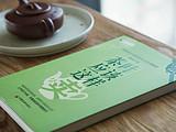 茶转载丨刘仲华作序,六次再版,欲卖好茶,先读此书