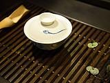 茶资讯 感茶之魅力,习茶之技艺,中国茶叶流通协会(2017年)职业培训注册讲师班即将开班啦!