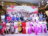 第三届亚太茶仙子颁奖盛典举行30多位获奖茶仙子盛装出席