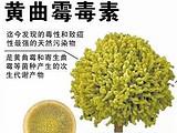 茶转载丨用科学数据说话!国家龙头企业普洱茶100%未检出黄曲霉毒素