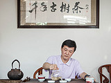 茗星私享丨胡锦明:自然舒服,才是最美的茶道