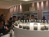 茶资讯|2017中国茶业科技年会盛大开幕,21个省市地区、1200余人积极参与