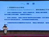 茶资讯丨25项专题报告与科技成果发布,2017中国茶业科技年会硕果累累