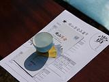 观山茶会第五场:能把一泡普洱泡出五种味道的潮州工夫茶大师,为何只追寻一种感觉
