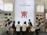 广州茶博会福利前瞻:茶王品鉴会、老白茶赠饮……鼎白邀您共享王者荣耀!