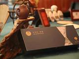 """祥源武夷岩茶牛肉获第十二届""""中茶杯""""全国名优茶评比一等"""