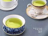 清茶为汤,青花为杯,我们党用这杯茶邀请全球政党一起开大会!