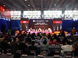 2017广州茶博会全面升级进入新时代