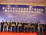 茶转载|润思祁门红茶老厂房入选第二批中国20世纪建筑遗产名录