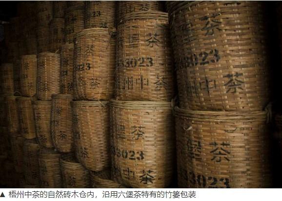 梧州中茶的自然砖木仓内,沿用六堡茶特有的竹篓包装