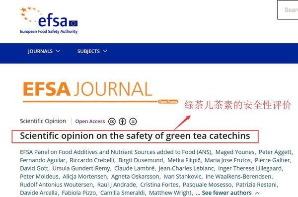 警惕!欧洲食安局称摄入过量绿茶保健品中的儿茶素,可能导致肝脏受损!
