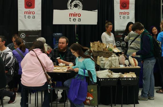 西北茶博会
