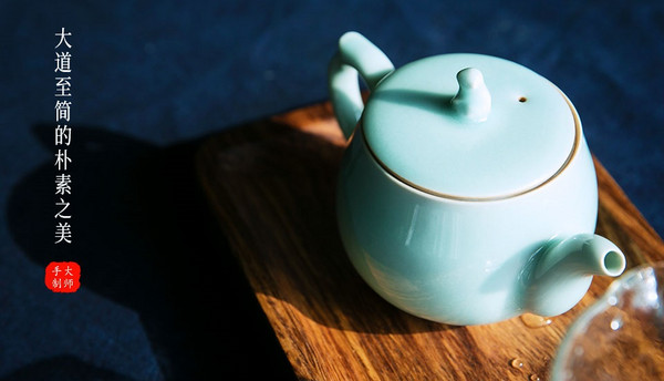 龙泉青瓷猴壶茶器