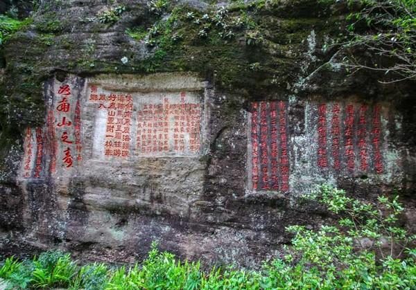 茶文化是武夷山文化中最璀璨的一部分,此外,武夷山的朱子文化、建盏文化等都让世人仰慕。