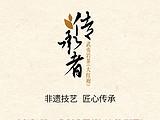 """传承者丨这场""""非遗""""集结大会,足以吸引你的关注,因为将会告诉你关于岩茶的很多…"""