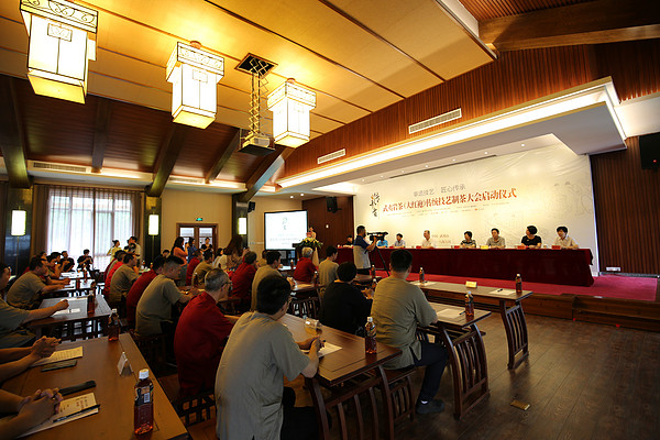 传承者制茶大会启动仪式