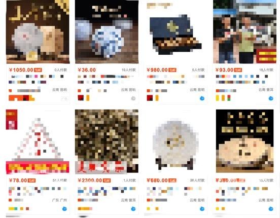 """单以淘宝为例,搜索""""曼松"""",共有多达13页的产品信息,粗略估算以曼松为品名,或关键词的产品近600款。"""