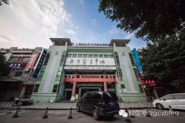 根据茶语网求证,本次芳村特大假茶案早在2017年底就案发了。经过广州警方数月的调查抓捕行动,最终一举打掉了这个销售假劣茶叶的作案团伙。