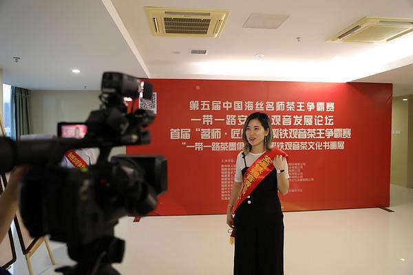 郑莲英接受福建财经媒体采访