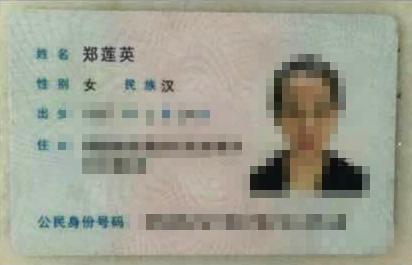 有些小哥哥很疑惑:当初不是还发了身份证过来么,现在人与人之间的信任还有么?