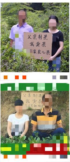 案例二:父女、祖孙卖茶篇