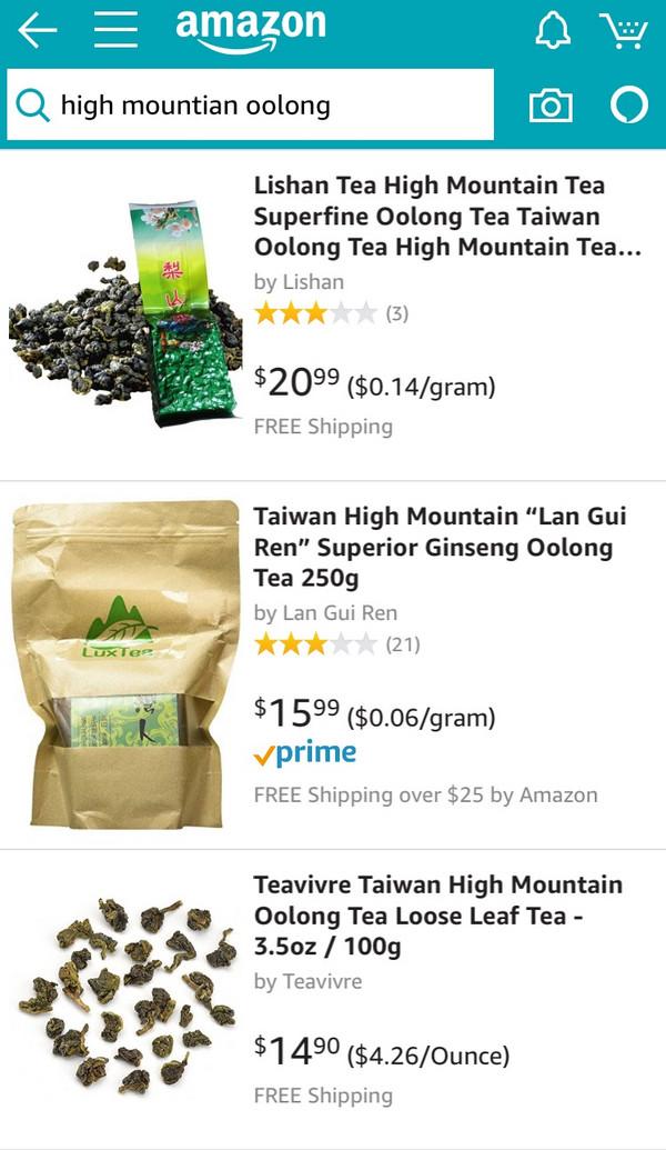 在美国亚马逊网站上,不同的乌龙茶品种,譬如梨山茶、兰贵人和高山乌龙,价格分别是140克约143元、250克约109元和100克约102元。