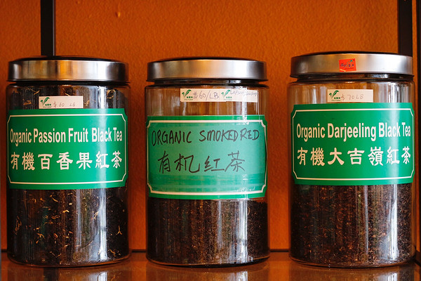 红茶价格真的很亲民!顶级滇红不到800元一斤