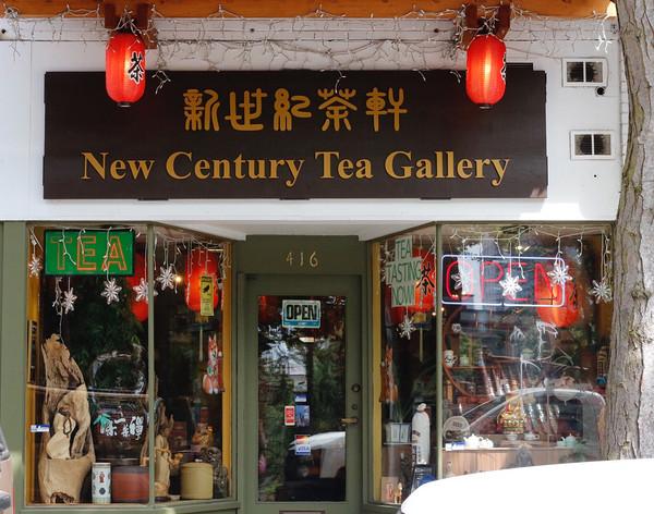 似乎在美国,喝茶要比国内普遍便宜。具体体现在哪里?且听我细细道来。