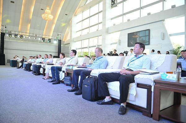 中国茶产业发展论坛