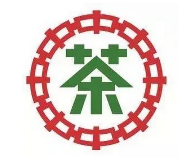 中茶logo