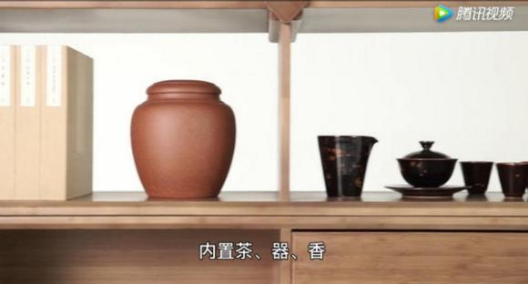 大师茶柜,茶,器,香