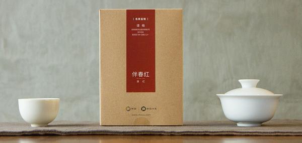 滇红口粮茶·伴春红