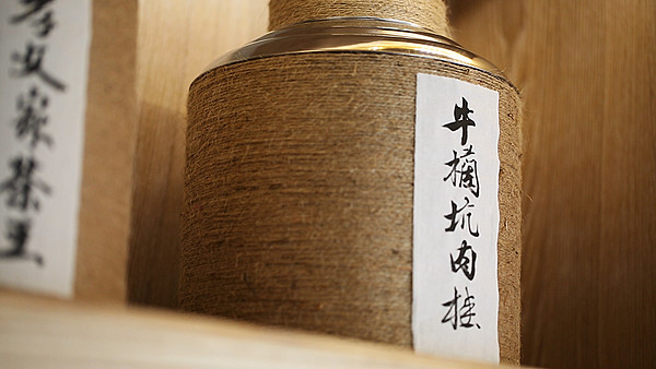 茶罐,牛栏坑肉桂