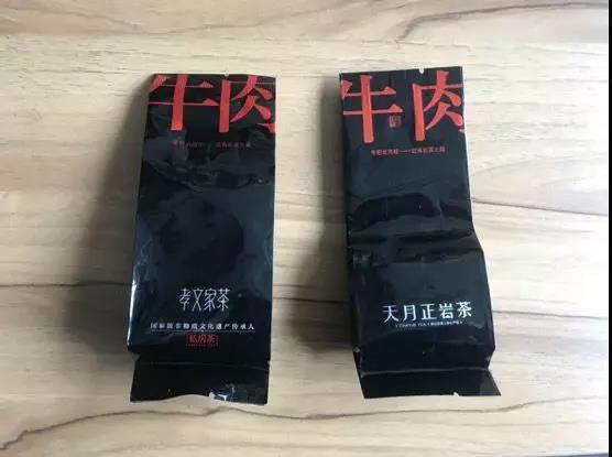 茶叶内袋包装